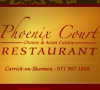 Phoenix Court Chinese Asian Cuisine Carrick on Shannon