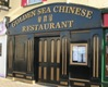Golden Sea Chinese Restaurant Carrick on Shannon